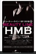 話題の「HMB」サプリが本格販売をスタート