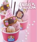 【名古屋】デコレーションアイスの専門店がオープン