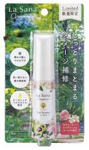 「ラサーナ 海藻 ヘア エッセンス」の新しい香りが登場