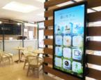 地域のアウトドア体験をオーダーできる 「森のカフェ」オープン