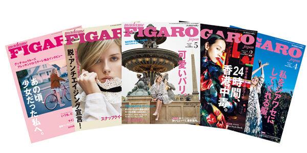 雑誌「フィガロジャポン」とオーガニックコスメ「SHIGETA」お得なコラボが実現