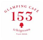 【南青山】期間限定の「グランピングカフェ」