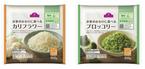 お米のかわりに食べる「冷凍野菜」が登場