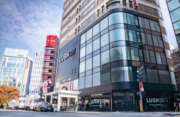 英国発の自然派ブランド「LUSH」アジア最大級店舗、2019年夏新宿にオープン