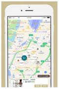 「美容室定額利用アプリ」が新サービスを導入