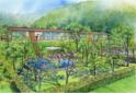 【京都】「Siena Hills」が7月にグランドオープン