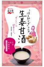 「冷え知らず」さんの生姜甘酒が9月に新発売