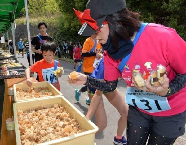 走って食べてみんなで完走「宇治太陽が丘スイートリレーマラソン」参加チーム募集