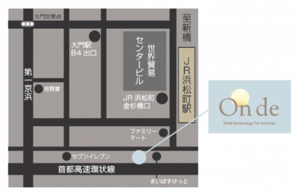【浜松町】女性専用「ボディオロジーサロン」がオープン