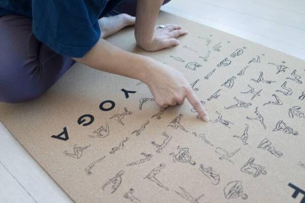 肌に優しいコルク素材のヨガマット「KYOMA」日本上陸プロジェクト実施中