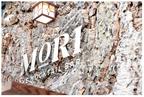 関西初「モクテル」専門店が大阪市でオープン