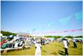 日本最大級の「屋外環境イベント」が九州で初開催!