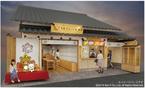 広島で「りらっくま茶房」2号店がオープン
