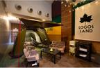 【京都】「LOGOS LAND」が第2期オープン