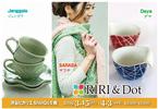 【渋谷】インドネシアの工芸品を期間限定ショップで販売