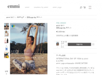 【6月21日限定】INTERNATIONAL DAY OF YOGA by emmi開催