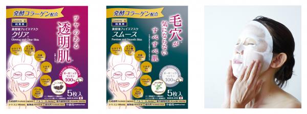 """話題の美容成分""""発酵コラーゲン""""in!オーガニックコットンの新美容マスク"""