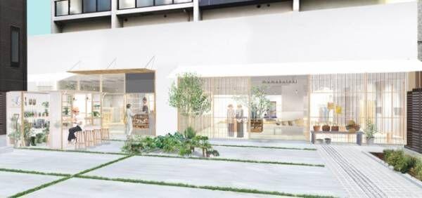 心豊かな暮らしを提案する複合ショップ「mumokuteki osaka」オープン