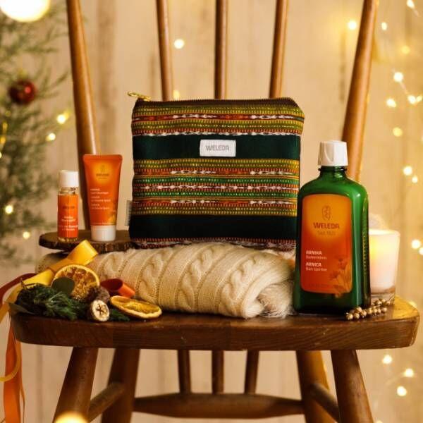 マヤ族の手織りポーチがセットに!ヴェレダのクリスマス限定コフレ