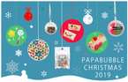 「パパブブレ」がクリスマスアイテムを発売