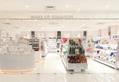 白樺樹液100%の新スキンケアブランド「YOSEIDO」が店舗販売をスタート