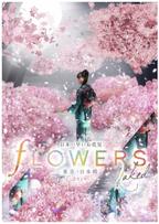 日本橋で日本一早い「お花見」が開催