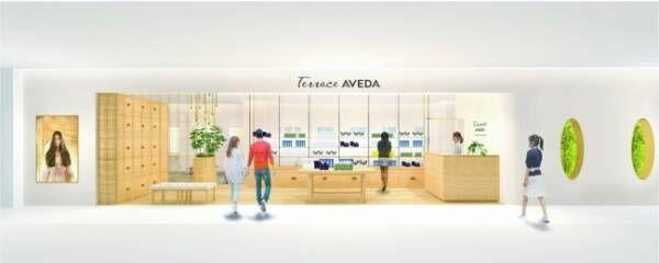 AVEDAのトータルビューティーサロン「Terrace AVEDA 大丸心斎橋店」OPEN