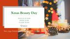 【12月22日】身体に癒やしのご褒美を!Xmas Beauty Dayで上質な美容体験