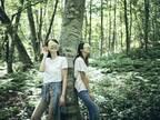 【星野リゾート】奥入瀬渓流の新しい楽しみ方!期間限定「目隠しさんぽ」