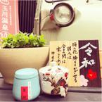 埼玉の温浴施設が「令和風呂」を開催中