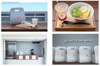 【沖縄】こだわりの「焼きたてカレーパン」専門店がオープン