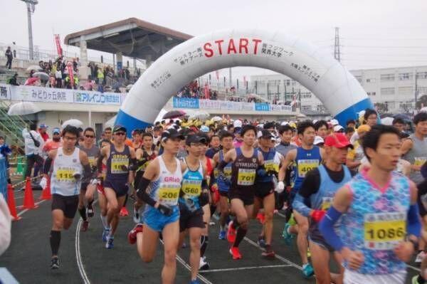 高槻の冬のスポーツイベント「高槻シティハーフマラソン」開催