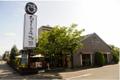 「むさしの森珈琲」が30番目の店舗をオープン