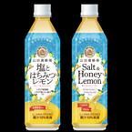 オーガニックはちみつ×シチリア産レモン!美味しく飲んで熱中症対策を