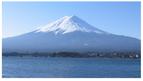 「令和初 富士山ウィーク」が開催決定