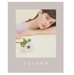 「to/one」が、春のメイクアップコレクションを発表
