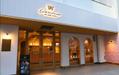 【名古屋】女性の毎日をサポートするカフェがニューオープン