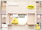 京都の「ロールアイス専門店」がリニューアル!