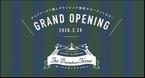 「動物園併設」のグランピング施設がオープン