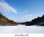 関西エリア最速「六甲山スノーパーク」 11月14日からオープン