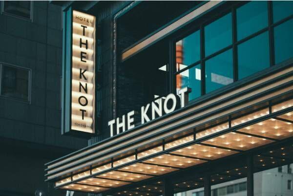 1泊2日でプチ断食THE KNOT YOKOHAMAのホテル滞在方ファスティングプラン