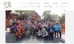 春の京都を走ろう「京都東山トレイルマラニック」