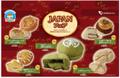 日本らしさをパンで表現!「JAPANフェア」が開催