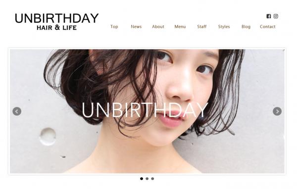 神戸の美容室が「別荘感覚」のフィットネスジムをプロデュース!