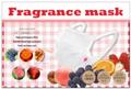 フルーツの香り付き「不織布マスク」が新発売