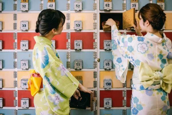 星野リゾート「下町大塚のんびり銭湯プラン」販売