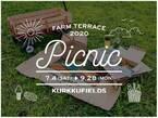 屋外テラス&芝生のピクニック!KURKKU FIELDSで楽しむ外ごはん