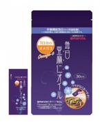個包装タイプの「亜麻仁オイル」が新発売