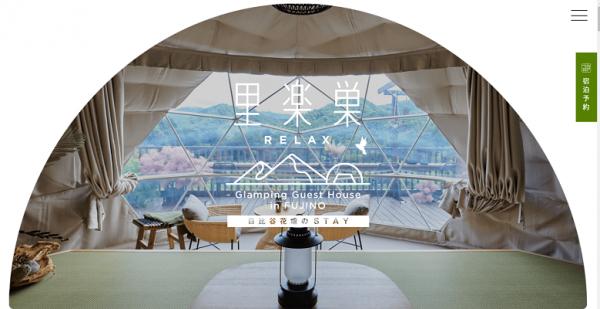 「日比谷花壇」がウェディングプランをプロデュース