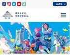 簡単、気軽に参加できる「オンライン横浜マラソン」